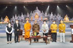 """Sambut Waisak 2565 Tahun Buddhis/2021 DPP Walubi gelar Sosialisasi Empat Pilar Kebangsaan"""